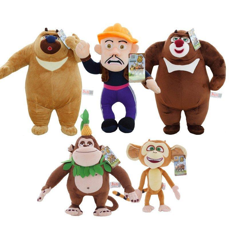 熊出没吉吉国王_悦达 正版熊出没熊心归来吉吉国王毛毛熊大熊二毛绒玩具猴年公仔送