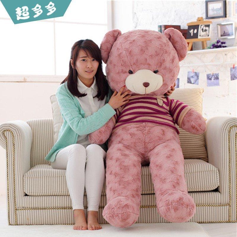 6米熊大号可爱抱抱熊布娃娃公仔生日礼物女生 1.2米 浅棕熊蓝衣
