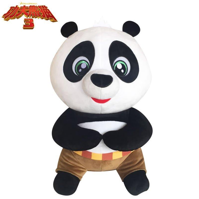 悦达 正版可爱q版阿宝功夫熊猫公仔毛绒玩具布娃娃儿童玩偶生日礼物