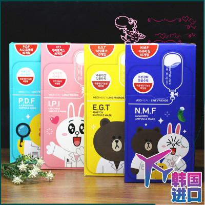 韩国正品可莱丝nmf卡通动物面膜