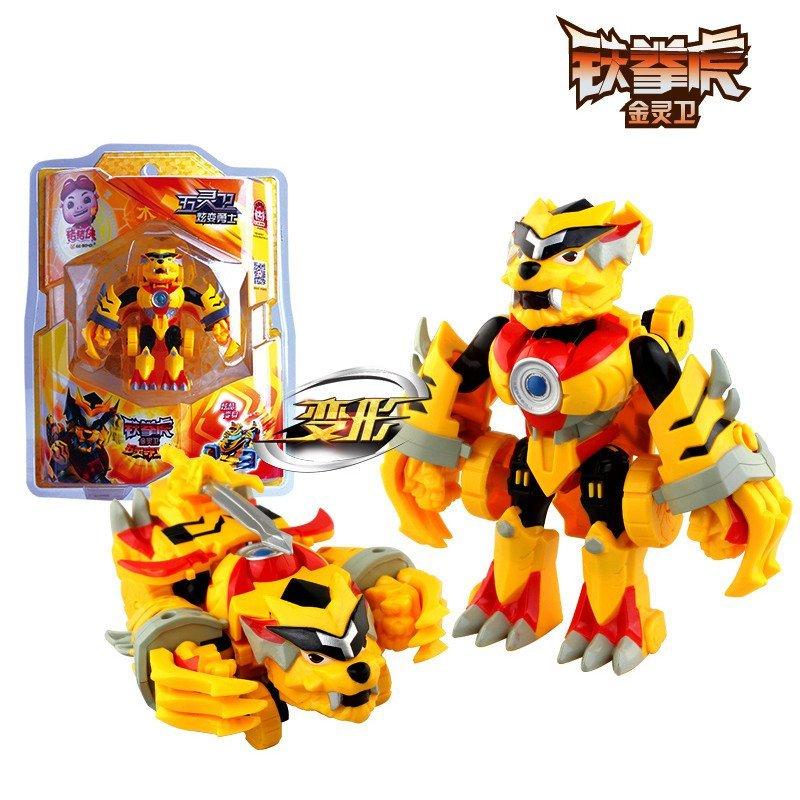 猪猪侠ys8919a五灵卫炫变勇士铁拳虎火焰鹤儿童变形机器人玩具男孩