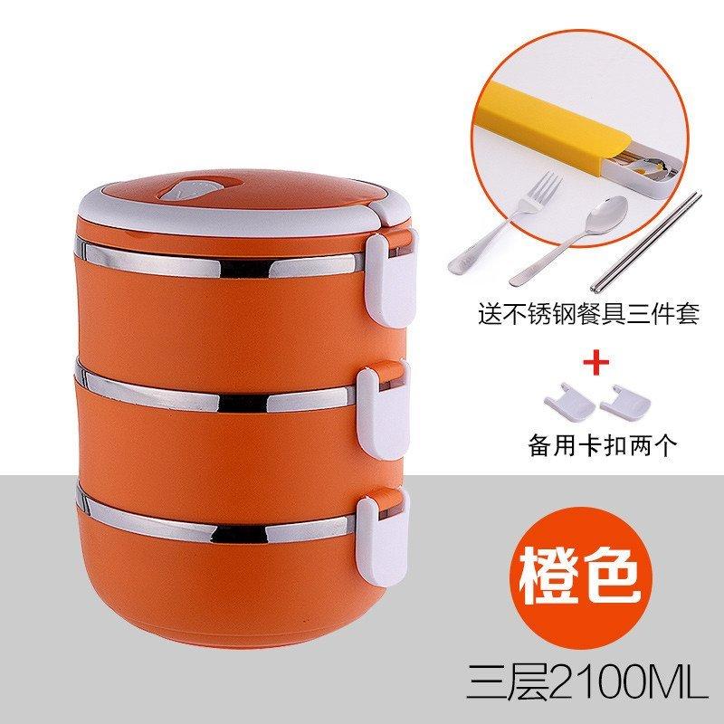 不锈钢饭盒分格便当盒学生 餐盒可爱双层三层 多层日式保温桶 2层橙色