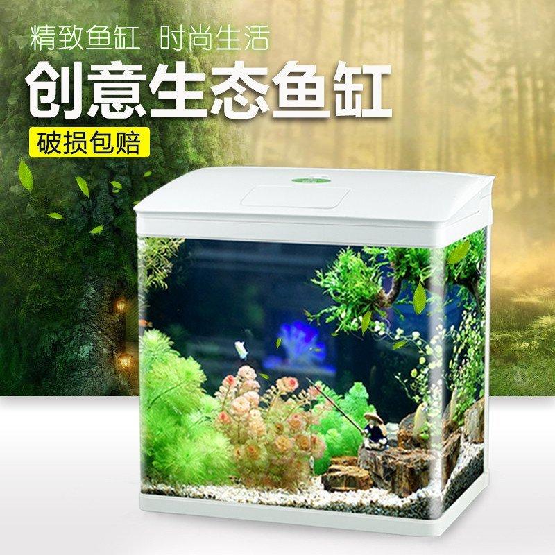 森森佳璐鱼缸生态小鱼缸金鱼缸迷你玻璃小型创意桌面观赏鱼缸龟缸 黑
