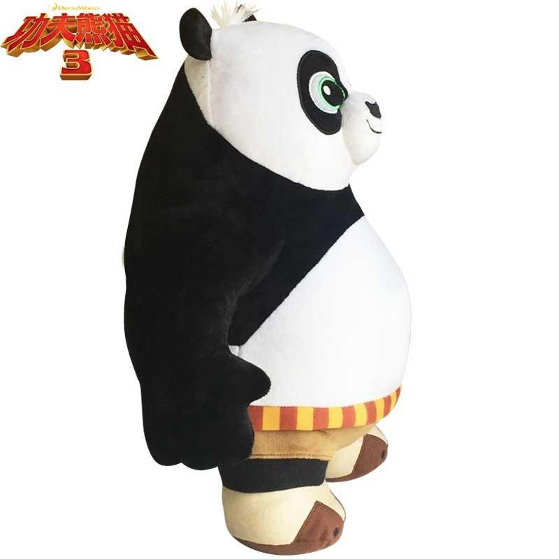 悦达 功夫熊猫3大熊猫公仔抱抱熊布娃娃玩偶布偶毛绒玩具生日礼物女生