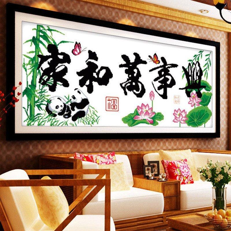 十字绣熊猫图案大全ks