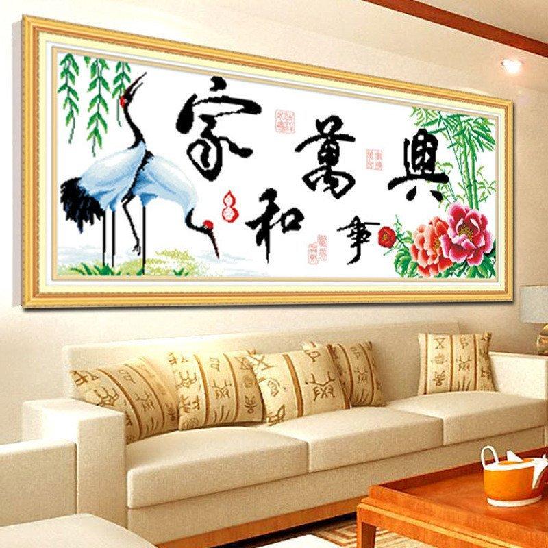 家和万事兴十字绣仙鹤版图纸