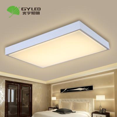 光宇照明led吸頂燈客廳臥室燈具長方形燈飾現代簡約