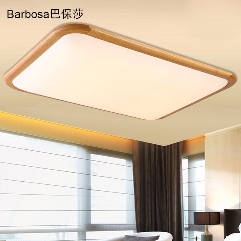 巴保莎实木吸顶灯北欧美式客厅卧室灯大气长方形简约灯具欧式原木餐厅