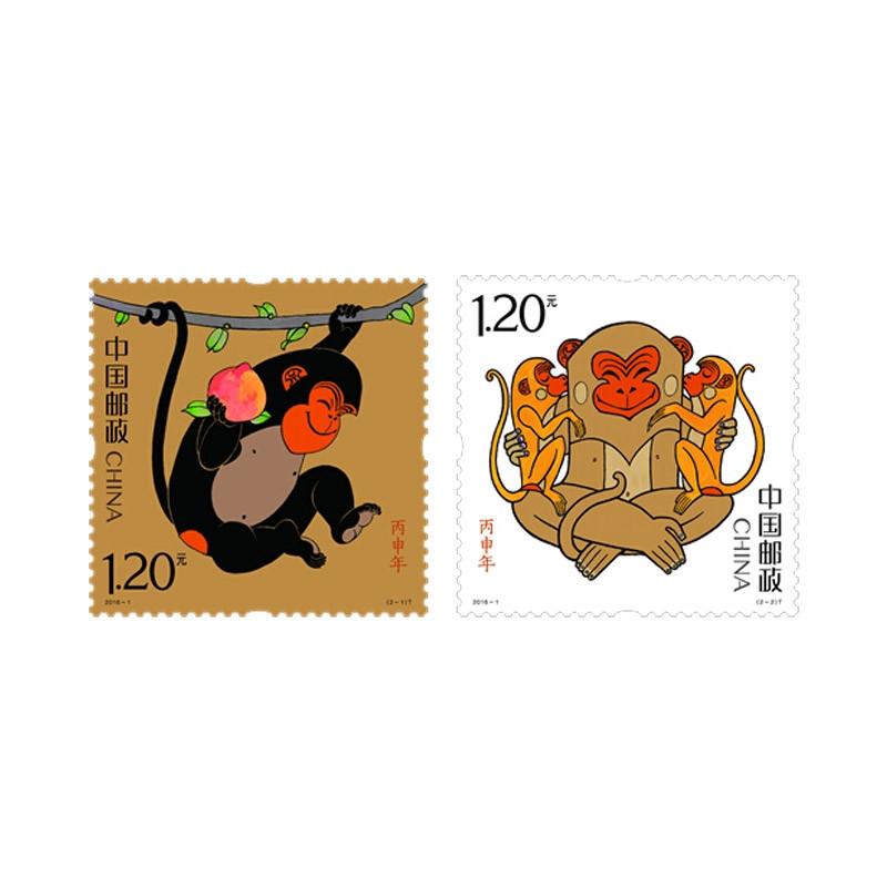 可爱的猴年邮票