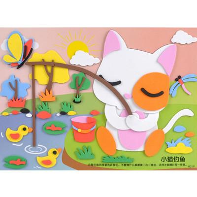 孩派eva贴画儿童手工制作 益智玩具diy幼儿园手工 寓言故事贴纸 小猫-