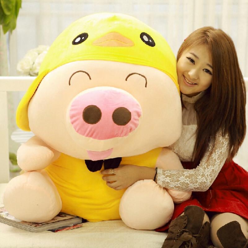 卡通麦兜猪公仔可爱毛绒玩具生日礼物女宝宝睡觉抱枕布娃娃三顺猪