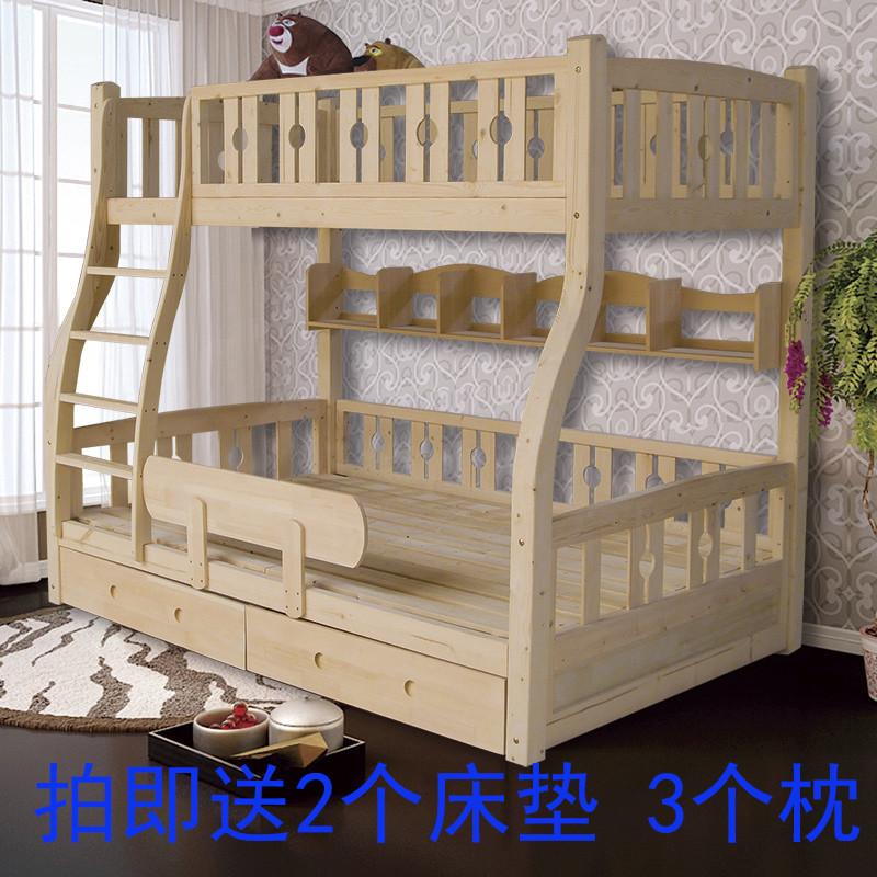 5 双层床 实木床 子母床 高低床 全松木床 高架床 两层床 多功能床