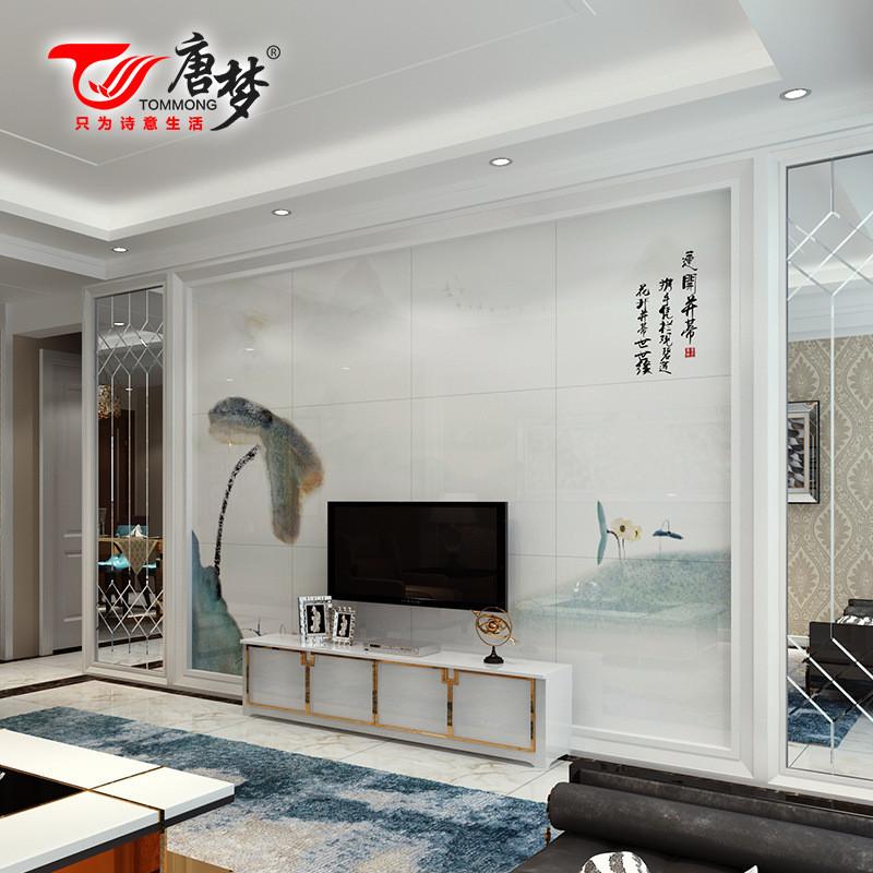 唐梦 新中式客厅电视机背景墙艺术背景墙瓷砖简约壁画 莲开并蒂