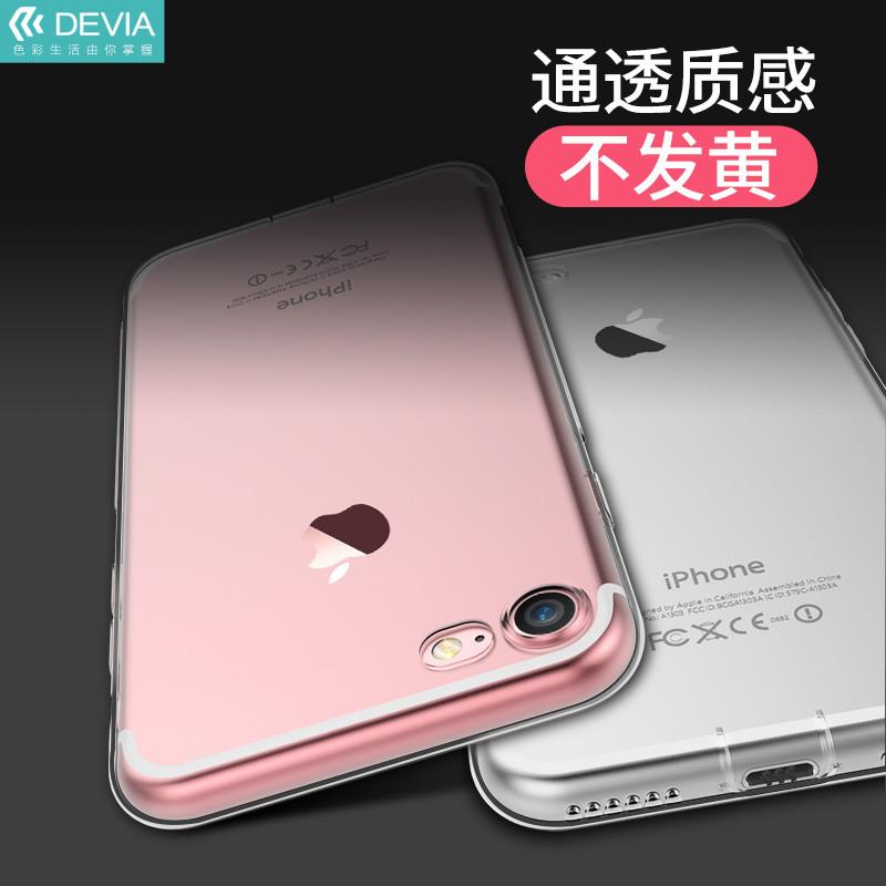 devia/迪沃iphone7 plus手机壳钢化膜套装软壳透明超薄苹果7plus手机