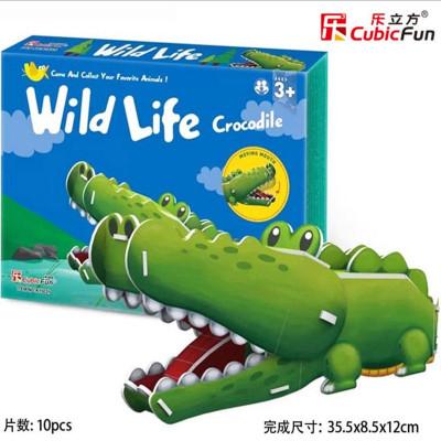 3d立体拼图 动物模型儿童手工制作纸质diy早教益智积木玩具 斑马