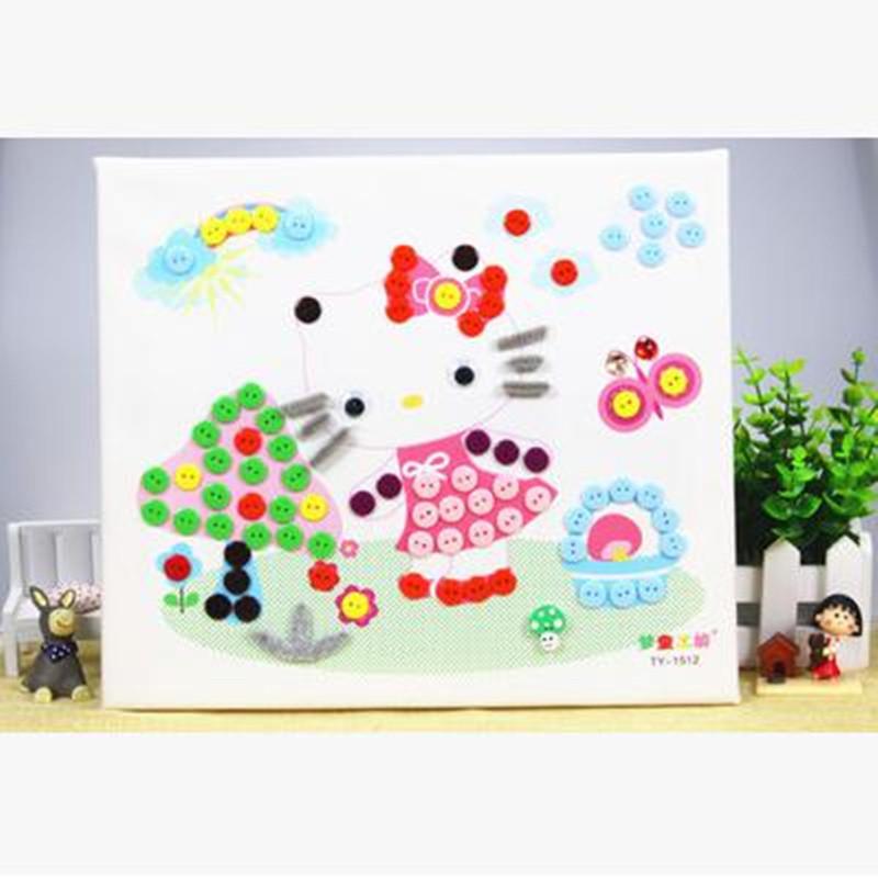 梦童工坊 木质相框 diy纽扣画 儿童手工制作 幼儿园扣子粘贴画玩具 多