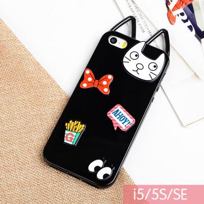 luphie 可爱卡通立体猫耳朵iphone7手机壳苹果7plus/6s女款5s保护套se