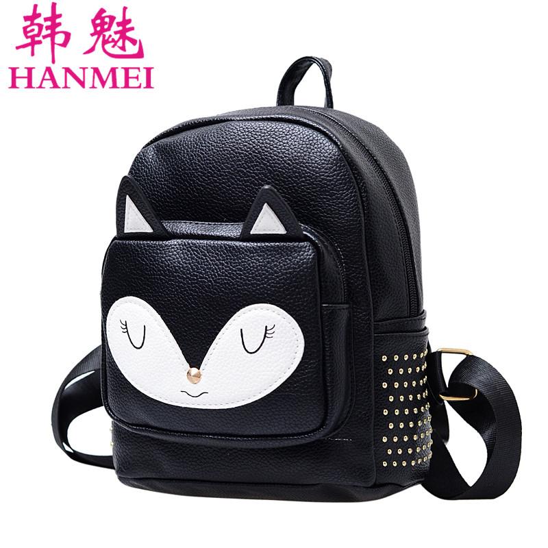 韩魅(hanmei)夏款潮小狐狸迷你双肩包甜美淑女小背包可爱女生休闲书包