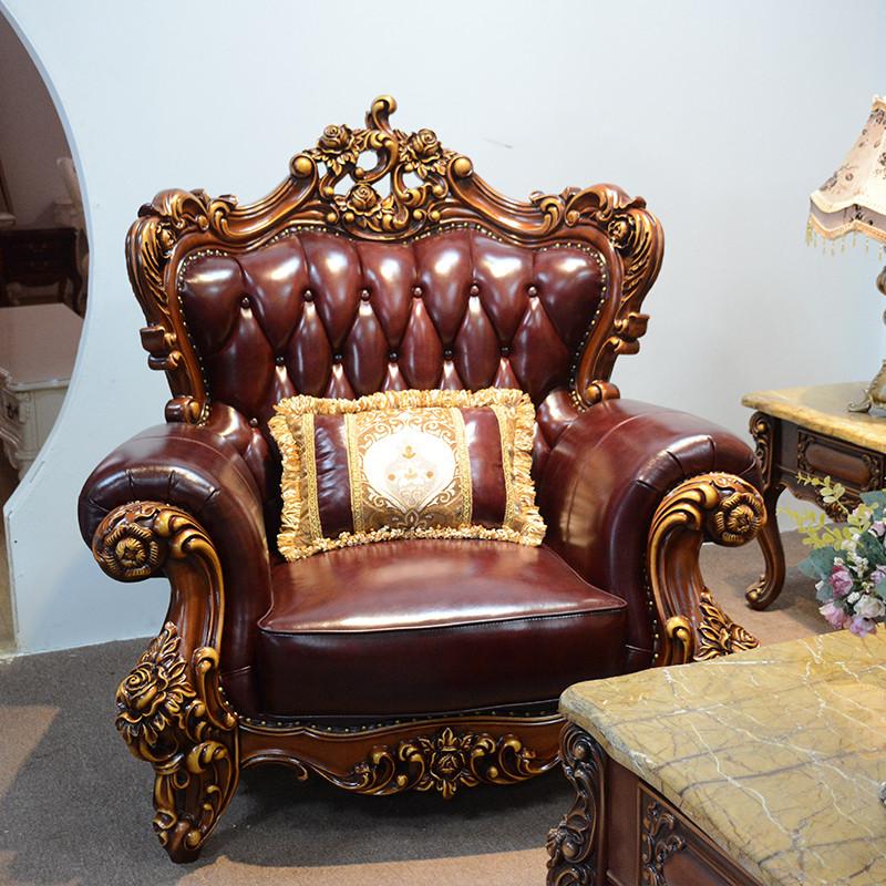 淮木 大户型欧式沙发124组合 美式实木雕花四人位沙发4830 双人位