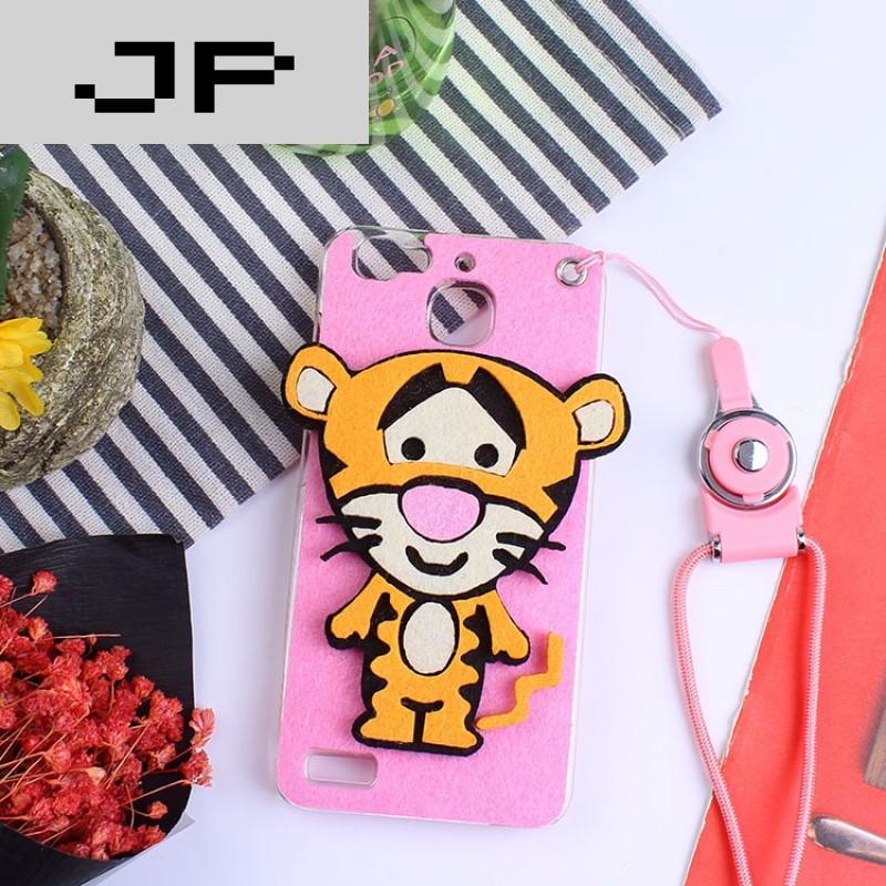jp潮流品牌华为畅享5s手机壳tag-tl00保护套韩国顽皮豹挂绳个性创意