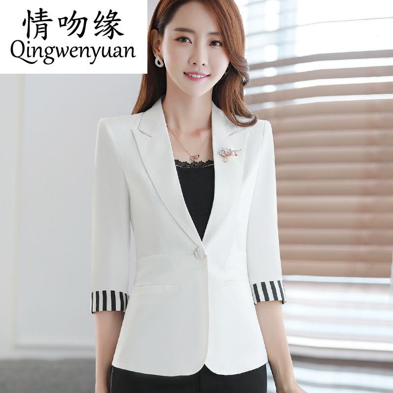 黑色西服浅粉色衬衫配什么颜色的领带好看