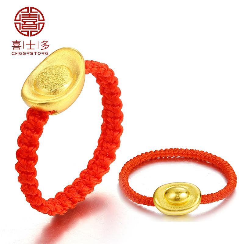 转运珠黄金戒指 磨砂珠串女戒 本命年小元宝指环 送女友 大码约7cm黑