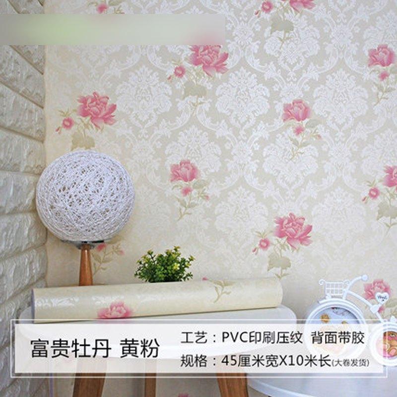 欧式植物花卉平面墙贴pvc自粘墙纸壁纸 卧室客厅宿舍加厚家具翻新贴纸