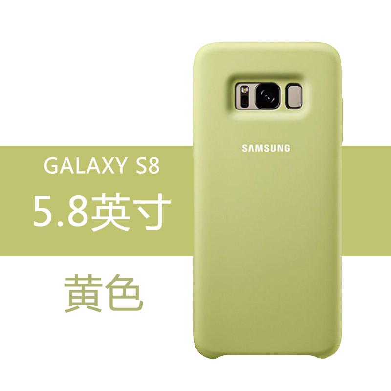 三星(SAMSUNG)S8原装手机壳 S8+Plus炫彩硅