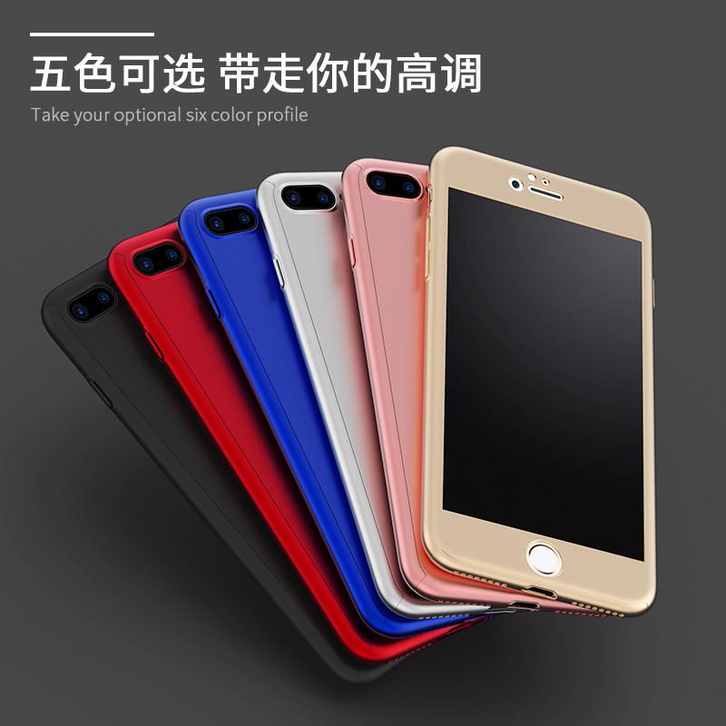622款红黑蓝金色a1660苹果7手机壳iphone7p
