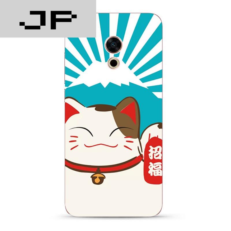 jp潮流品牌可爱卡通手绘萌宠魅族mx6 5 4 pro6s 5手机壳招财猫软壳防