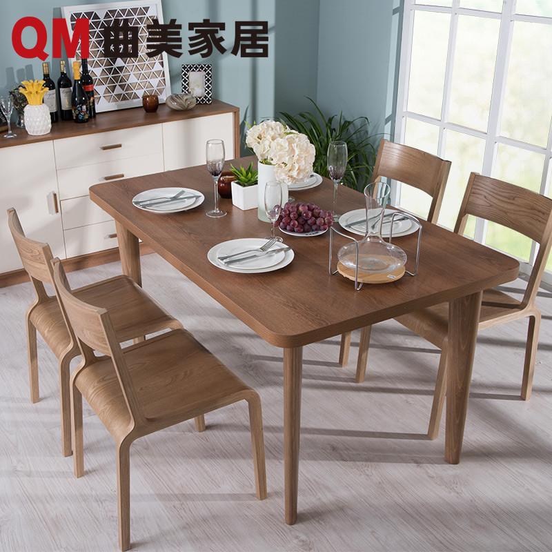 曲美家具家居现代轻北欧一桌四椅餐厅成套家具餐桌实木弯曲椅子 黑