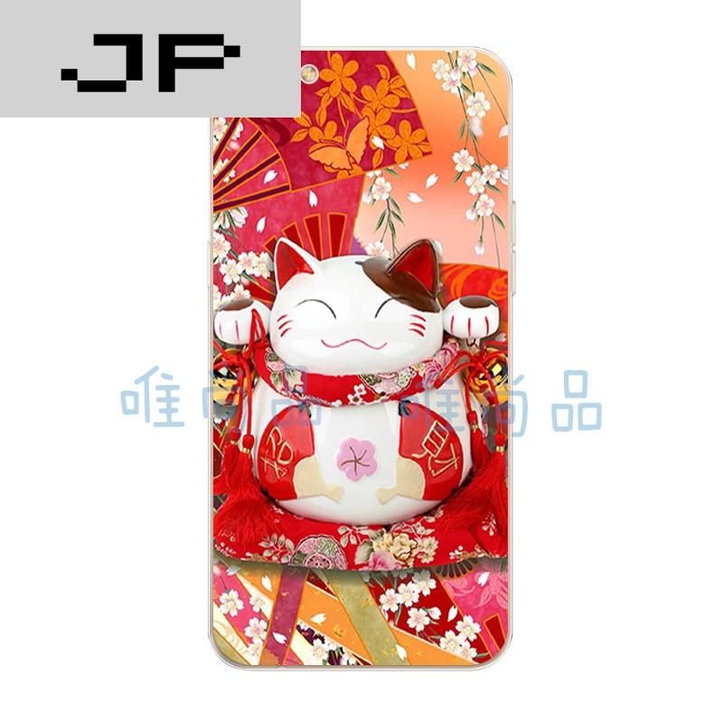 jp潮流品牌oppor9s手机壳r9splus保护套硅胶女款新款和风招财猫个性