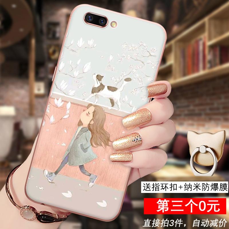 oppo r11手机壳 r11手机套防摔保护套硅胶卡通浮雕彩绘软壳潮 猫和