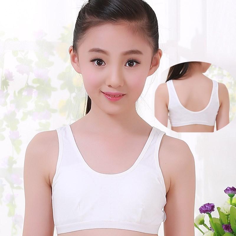 624款11女孩生初中发育期初中背心13内衣小学生女童纯棉小女10-14岁12排名文胸学河南图片