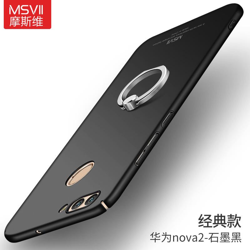 送钢化膜 华为Nova2手机壳PIC-AL00带指环扣