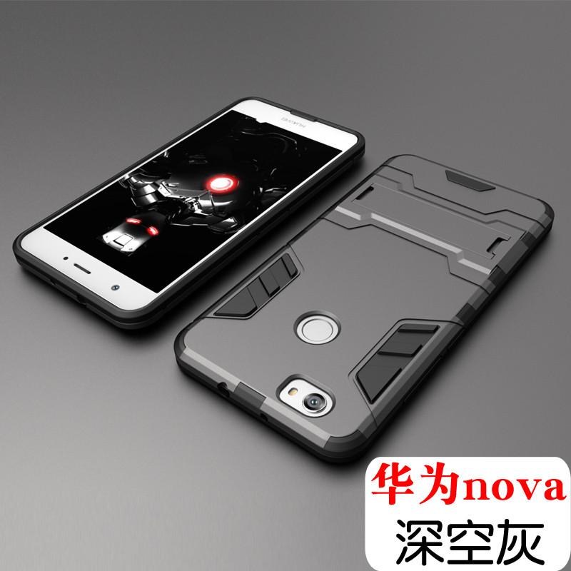 华为nova青春版手机壳nova保护套WAS-AL00