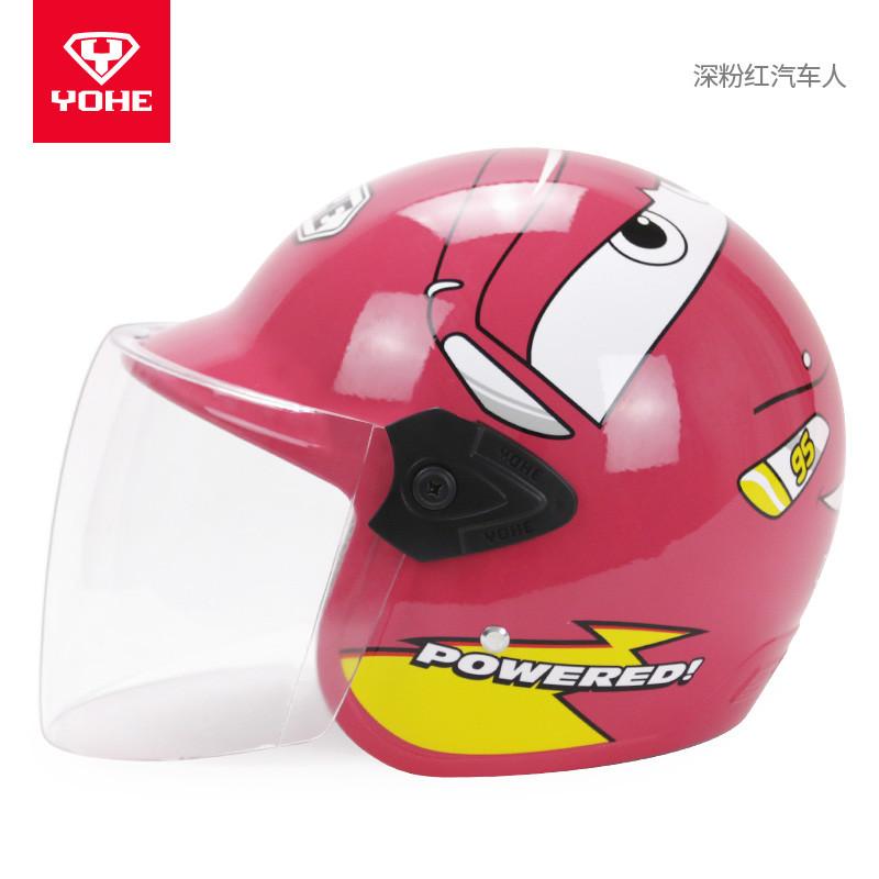 永恒儿童头盔夏季摩托车头盔可爱卡通小孩男女童半盔电动车电瓶车滑