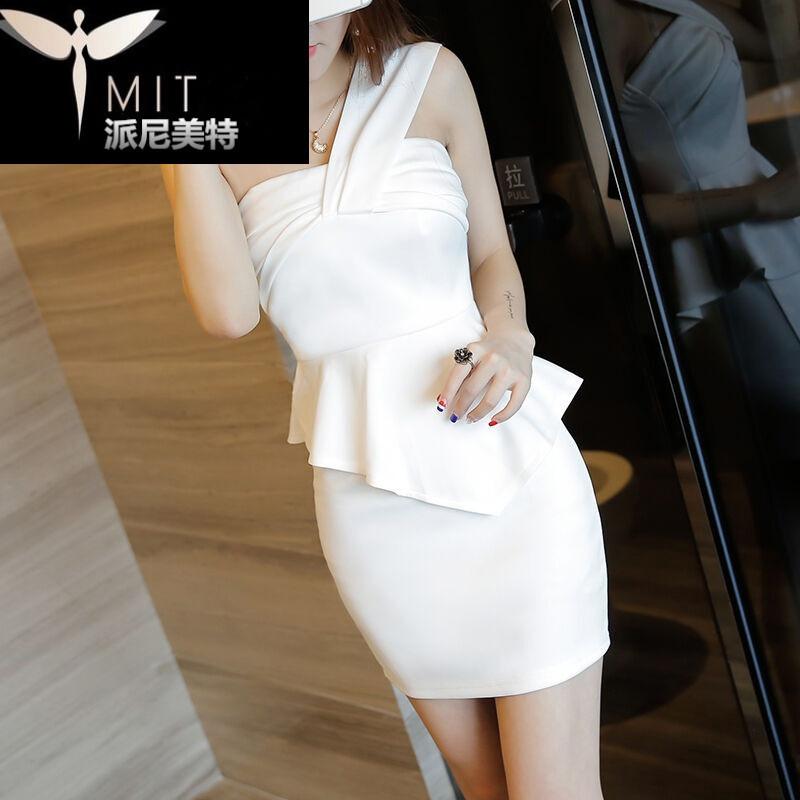 单肩修身显瘦包臀连衣裙夜店露肩气质小礼服白色均码 默认尺寸 浅蓝