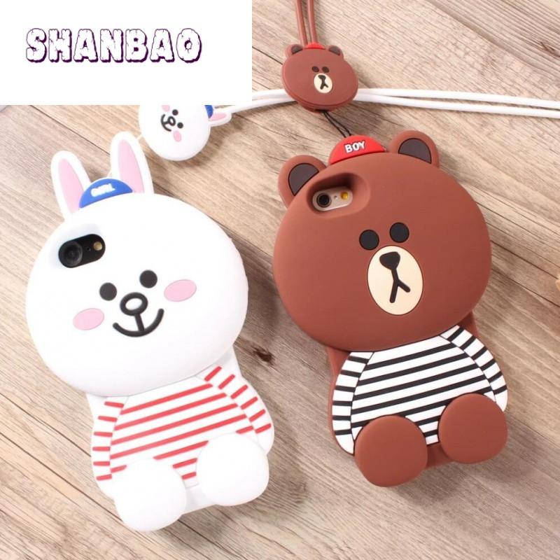 shanbao韩国可爱小熊iphone6s/6plus手机壳兔子苹果7plus软壳情侣硅胶