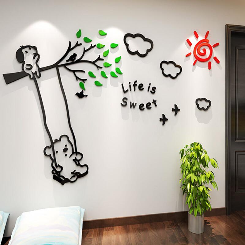 娜芸3d立体墙贴画亚克力墙贴儿童房幼儿园创意装饰画卧室床头装饰画右