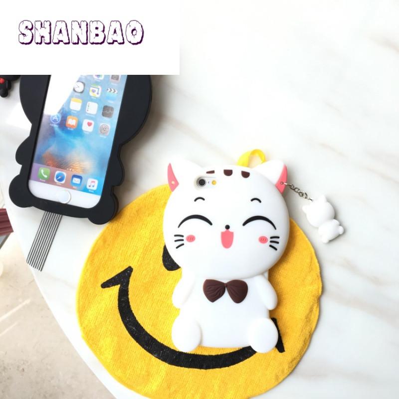 shanbao卡通招财猫苹果6s手机壳iphone7plus硅胶套可爱猫咪5s/se挂绳