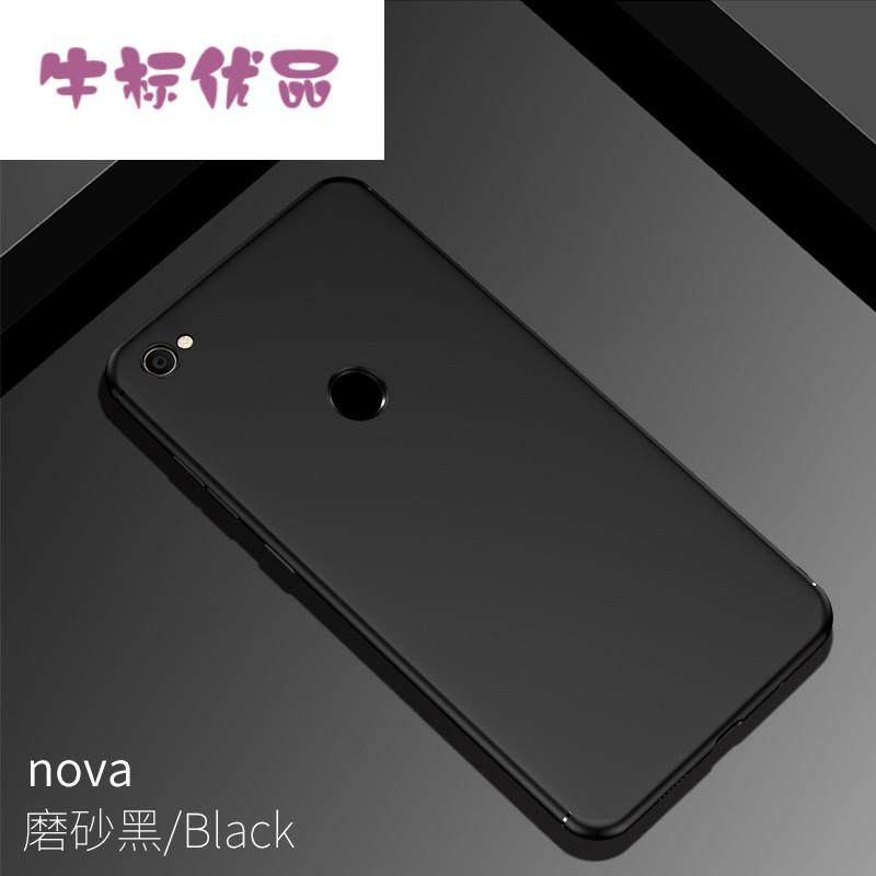 牛标优品华为nova青春版手机壳nava硅胶was软