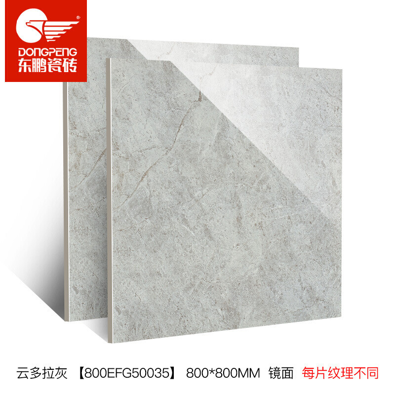 東鵬瓷磚 云多拉灰 灰色地磚客廳通體大理石地板磚800 800背景墻磚