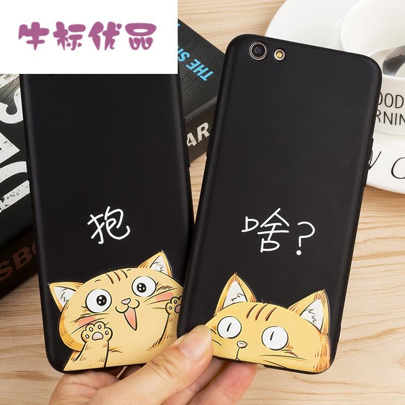牛标优品可爱猫咪oppor9s手机壳r9plus情侣软壳r11plus防摔手机套软
