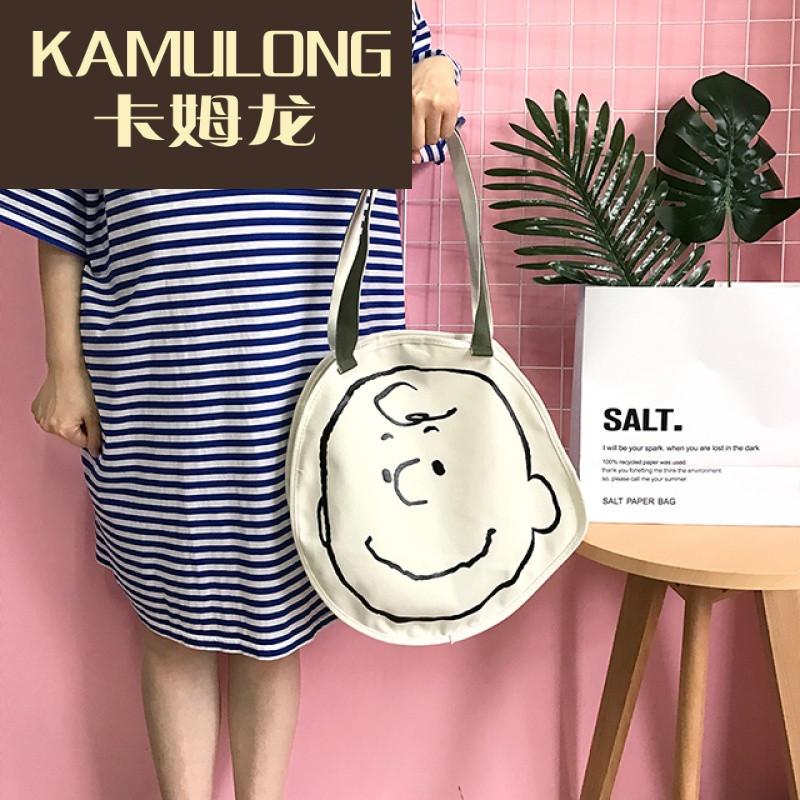 kamulong韩国可爱布朗先生可爱娃娃头手提单肩包简单插画简约线条帆布