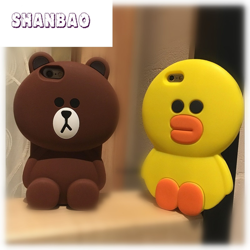 shanbao韩国小熊三星a5手机壳a7硅胶套小白兔a8卡通鸭可爱立体防摔 a7