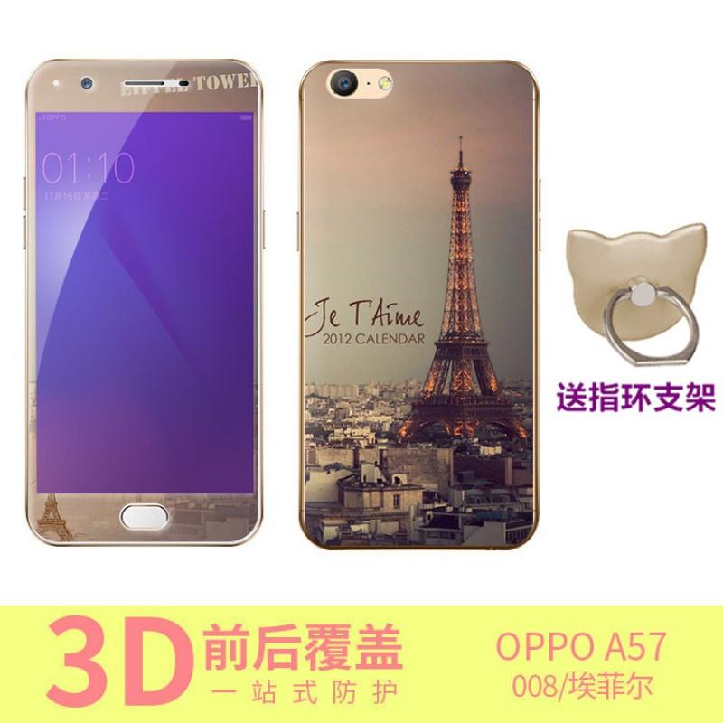 oppoa57手机壳0pp0A57m保护膜oppa57防摔