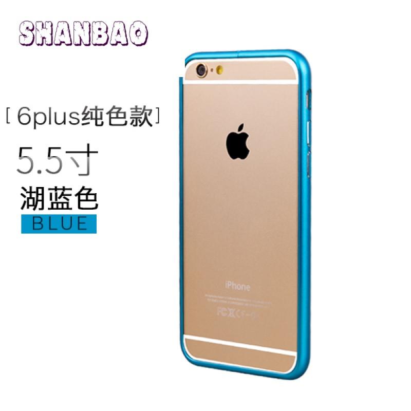 shanbaoiphone6手机壳苹果6plus金属边框保护套六4.7外壳5.