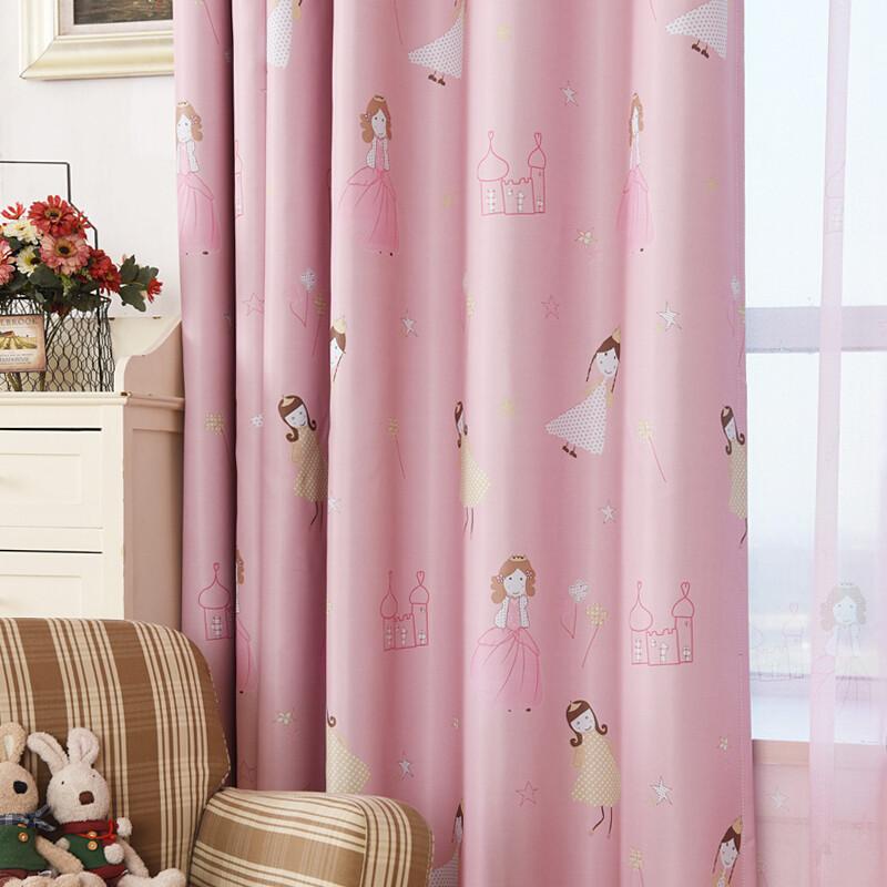 doxa可爱公主风窗帘粉色卡通儿童房小女孩窗帘卧室飘窗帘布成品全遮光