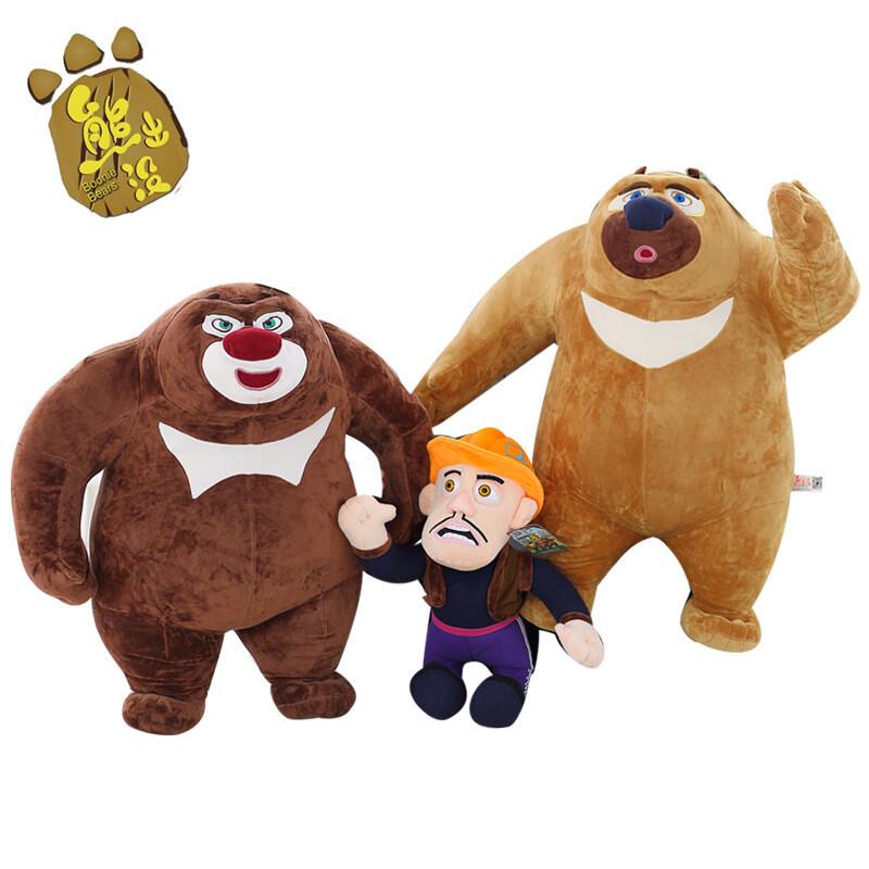 嗨玩创意礼品情人节礼物泰迪熊公仔毛绒玩具大熊布娃娃抱枕大号熊猫